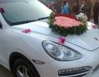 保定婚庆租车婚车奥迪车队花车装饰鲜花