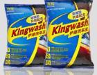 五化护漆洗车王不会产生划痕的洗车项目