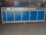 光氧催化净化器废气处理设备UV光解环保设备