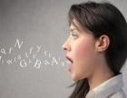 智联外语高校公益巡回演讲即将开始