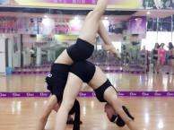 舞尚届 舞蹈培训 钢管舞 爵士舞 零基础包学会分期付款