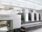 青岛黄岛开发区大型印刷厂年度较佳优秀合作单位