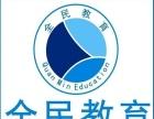 广西全民教育,成教,自考,网教