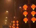 led-过街灯LED灯杆造型灯-led中国结