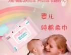 婴儿湿巾哪些成分对人来说不安全?