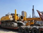 安庆大件运输公司-安徽工程机械运输拖板车