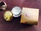 有用过维东娜祛痘产品痊愈的吗