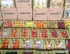酒店水果批发配送,KTV水果配送,自助餐厅水果配送