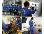 河南省郑州市家电清洗市场怎么样?