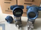 罗斯蒙特3051CD3A差压变送器代理商现货价格