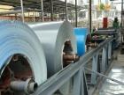 钢结构房、各种型材、架子管