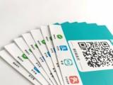可变二维码标签定制防伪码磨砂不干胶标贴印刷支付宝口碑微信
