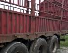 国四解放J6双拖半挂货车出售车况佳分期付款
