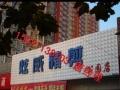 宝山哪做广告便宜的 发光字,门头广告,背景墙