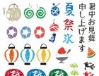 学外语 考研 出国 留学 就到德州山木培训学习日语