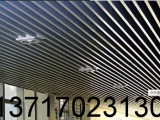 成都木纹铝方通吊顶价格