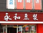武汉发光字招牌 LED发光字 门头招牌发光字 楼顶发光字制作