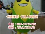北京卡通人偶服装制作定做,毛绒娃娃公仔