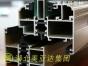 断桥隔热隔冷铝型材 专业制造