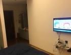 单身公寓 适合两人住