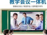 触摸一体机|广告机|拼接屏监视器|会议教学一体机