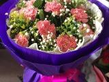 阳江市七彩花店节日鲜花花束开业庆典花篮预定