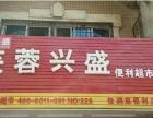 雁塔区吴家坟公交站旁店铺空转(红铺网)
