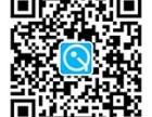 贵阳网站建设 贵阳网络公司 贵阳网站制作 贵阳网站设计