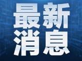 2020年北京ICP許可證辦理-標準及流程一覽表