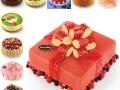 27家北京哈根达斯冰淇淋蛋糕同城配送朝阳东西城昌平谷海淀丰台