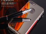 iphone6 plus金属镜面手机套 苹果6 4.7金属边框加