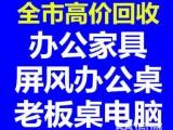 上海金山回收v家具家具源家具集团森官网图片