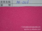 广州皮料供应二层皮 2013春季最新款十字纹皮革 二层黄牛皮等