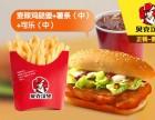西宁汉堡店加盟多少钱