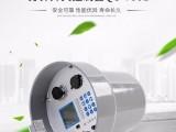厂家批发零售QC-T001柱上智能开关控制器价格