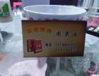 高平高价回收烟酒