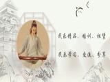 泓厓子兮民乐培训服务合作