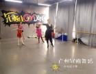 海珠东晓南附近少儿拉丁舞基础培训 首选广州冠雅舞蹈