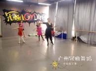 海珠东晓南少儿拉丁舞入门培训班 周末小班培训 冠雅少儿舞蹈