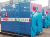 河南永興鍋爐集團供應60萬燃氣真空熱水鍋爐