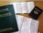 萍乡小车帮忙跑腿手续,年检只需两百元。