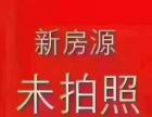 工业东路东枫花园商铺出租,免转让费