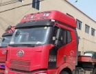 货运物流运输公司 长途搬家,整车零担,价格优惠