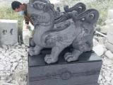 现货石雕貔貅厂家 门口石雕貔貅摆放