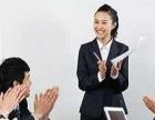 较新委培职业培训-人力资源、财务、QA、客户经理