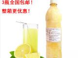台湾进口柠檬汁金桔柠檬汁原汁胜青柠檬黄柠檬浓缩柠檬汁1kg包邮