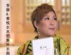 【奢悦S-yue】加盟/加盟费用/项目详情