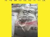 pvc塑料橡胶专用硬脂酸 盛彤悦化工科技管材型材硬脂酸厂家