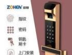 济宁安装智能指纹密码锁