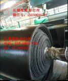 高耐磨,高抗撕,适用于矿山开采使用三河长城厂家直销橡胶板